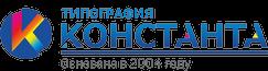 Типография КОНСТАНТА в Крыму