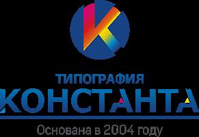 Логотип типографии Константа