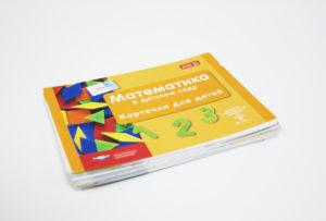 Книжно-журнальная продукция