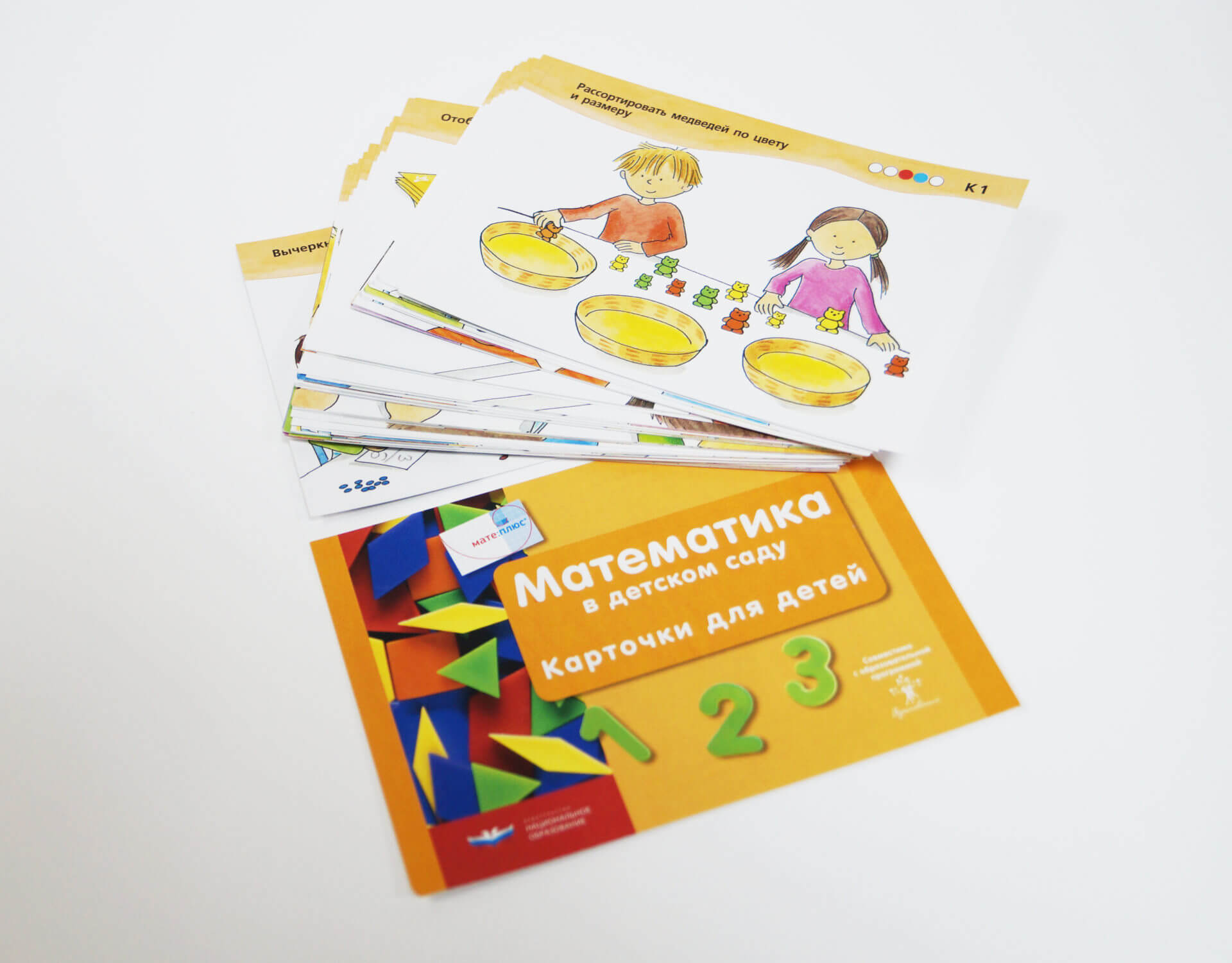 Изготовление полиграфии для детей